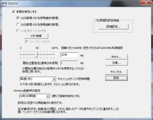 分解 改造 高速化 ASUS U24A-PX3210 メモリ増設 高速化