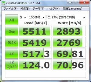 ディスク交換 ベンチマーク インテル 330 Series SSDSC2CT120A3K5 ASUS U24Aに換装