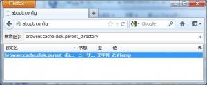 【高速化・擬似ハードディスク・RAM-DISK】ASUS U24A-PX3210 FireFoxの導入
