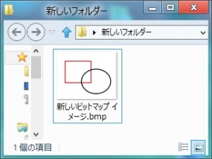 Windows8 メトロ(Metro)への遷移 抑止、拡張子ヘルパー