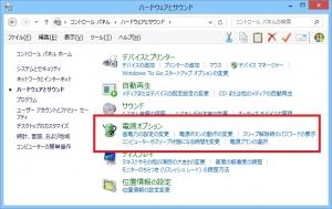 Windows8 クラッシュ対策