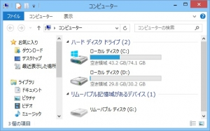 Windows8 高速化