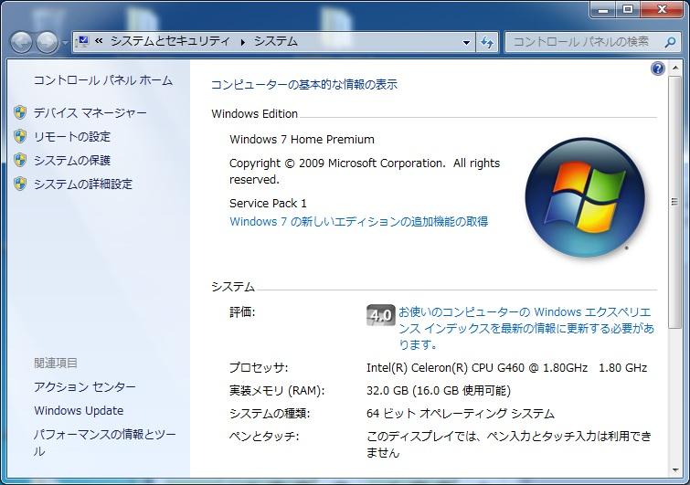 windows 7 home premium os