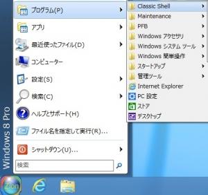 【Windows8・導入】ASUS U24A 内蔵SDカード復活作戦