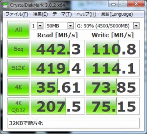 スペースデデフラグ 32KB断片化