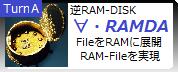 ∀・ラムダ
