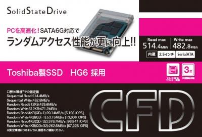 CSSD-S6T128NHG6Q