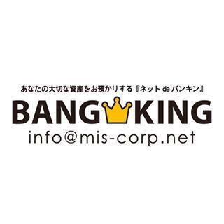 BANGKING_mis