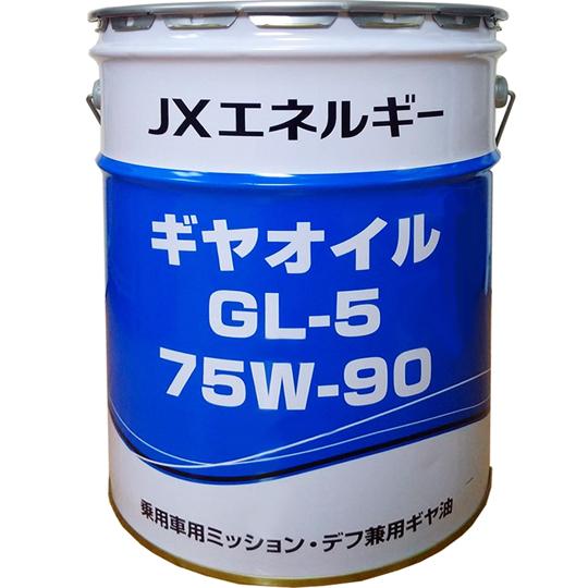 JXTG75W90GL5_1