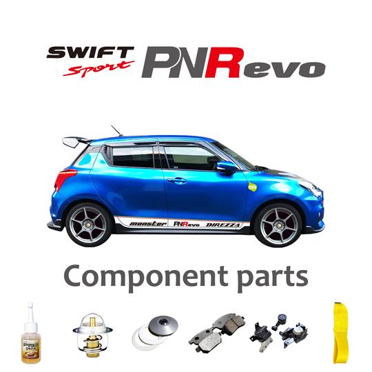 2020_mis_Suzuki_Swiftsport_PNRevo_Componentparts_1