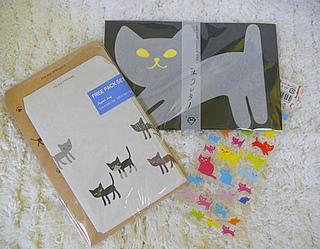 メルマガプレゼント 猫のレターセット