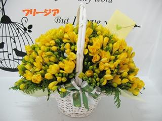 届け花No.338.jpg