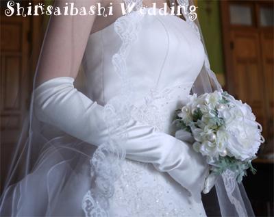 ウェディンググローブが激安格安なのは東京青山の大人ウェディング.com