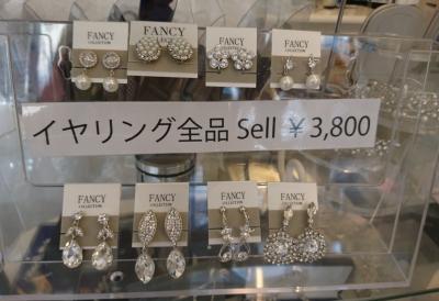 ウェディング小物が激安格安なのは東京青山の大人ウェディング