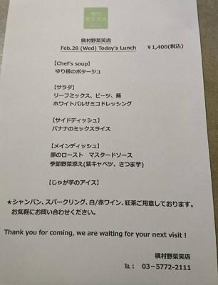 ウェディングシューズの激安格安レンタルは大人ウェディング.com青山サロン