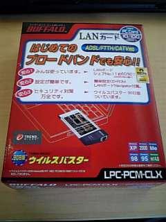 lan カード 1