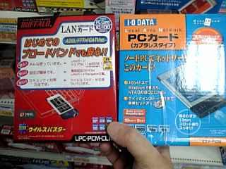 lan カード 2