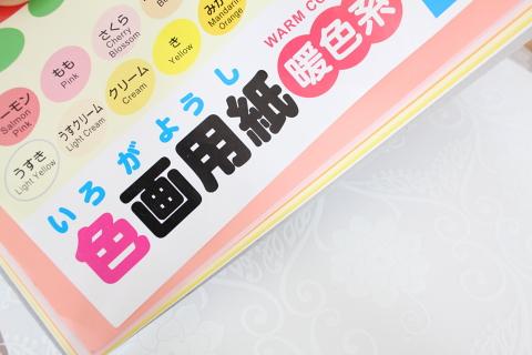 20110303_0307.JPG