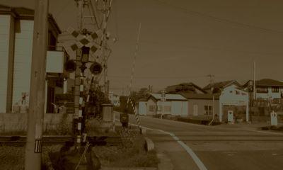 鶴島第三踏切