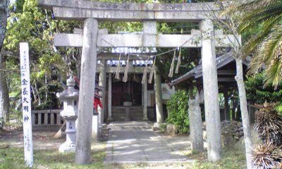 金長たぬき神社