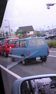 なんて云う名の車?