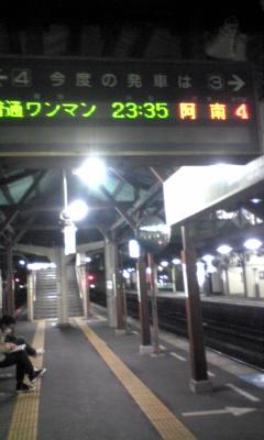 徳島駅のホーム