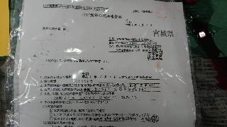 20200110_3714359.jpg