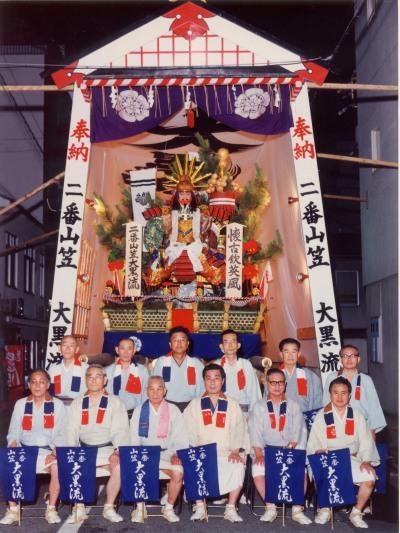 平成5年二番山笠