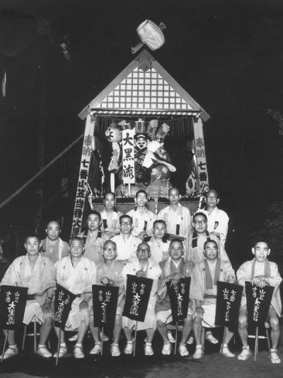 昭和37年町総代記念写真