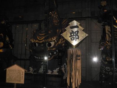 水主町の鯱と纏