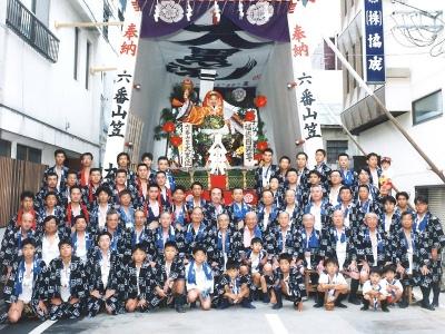 平成8年当番町記念写真