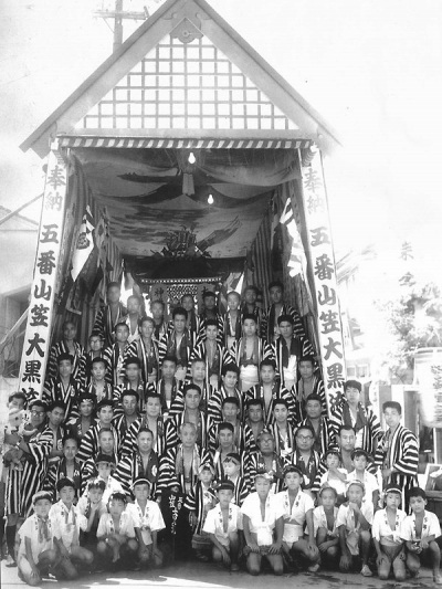 昭和38年下す当番記念写真
