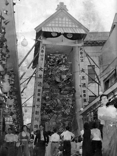 昭和29年飾山