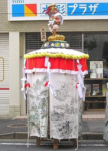 平成16年の傘鉾