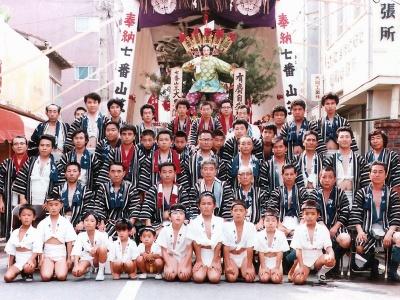昭和56年当番記念写真