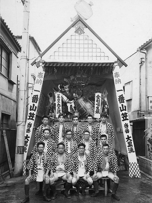 昭和42年すの二当番記念
