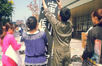 香川県 劇団 マエカブ