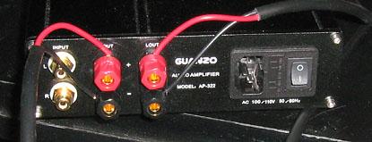 SPK2をアンプに。