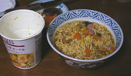 カップ麺+具材