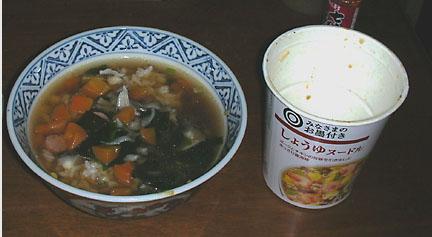 残りスープにご飯