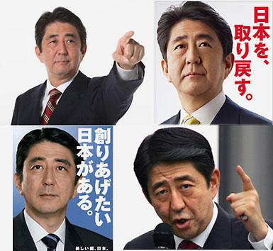 Prime Minister!