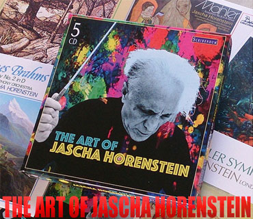 ホーレンシュタインの芸術
