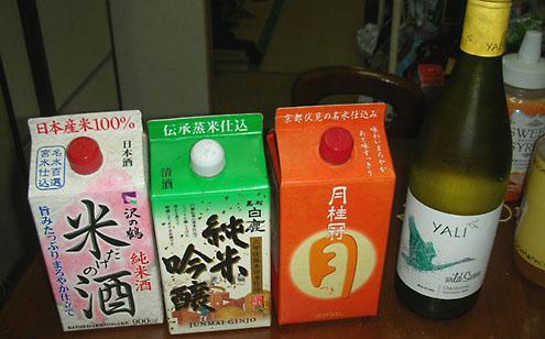 日本酒パックと、YALI