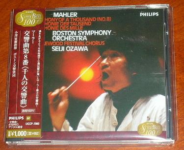 マーラー:交響曲第8番、小澤