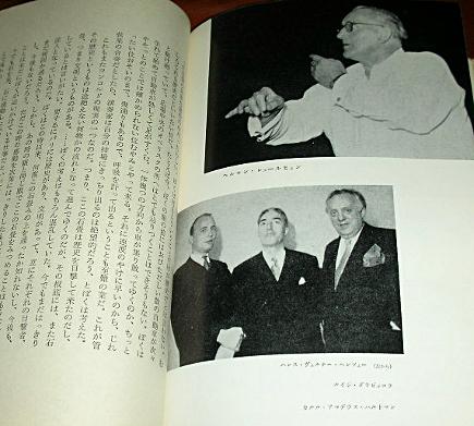 3人の作曲家