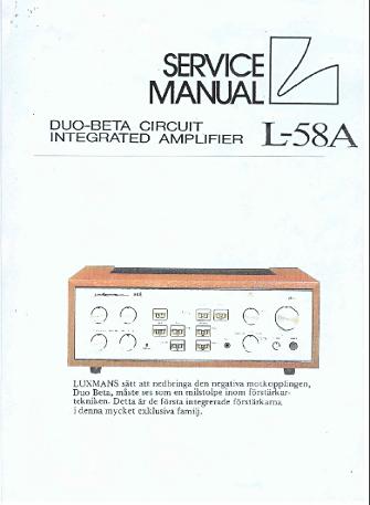 L-58A、サービスマニュアル