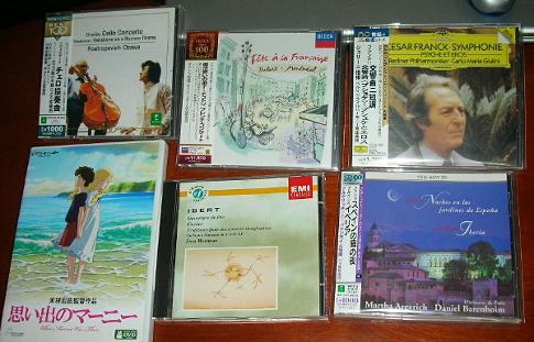 8月に買ったCD。