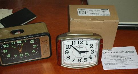 時計、新旧