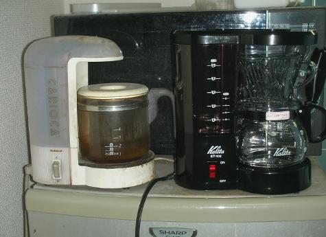 コーヒーメーカ、新旧