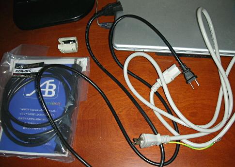 電ケー3種
